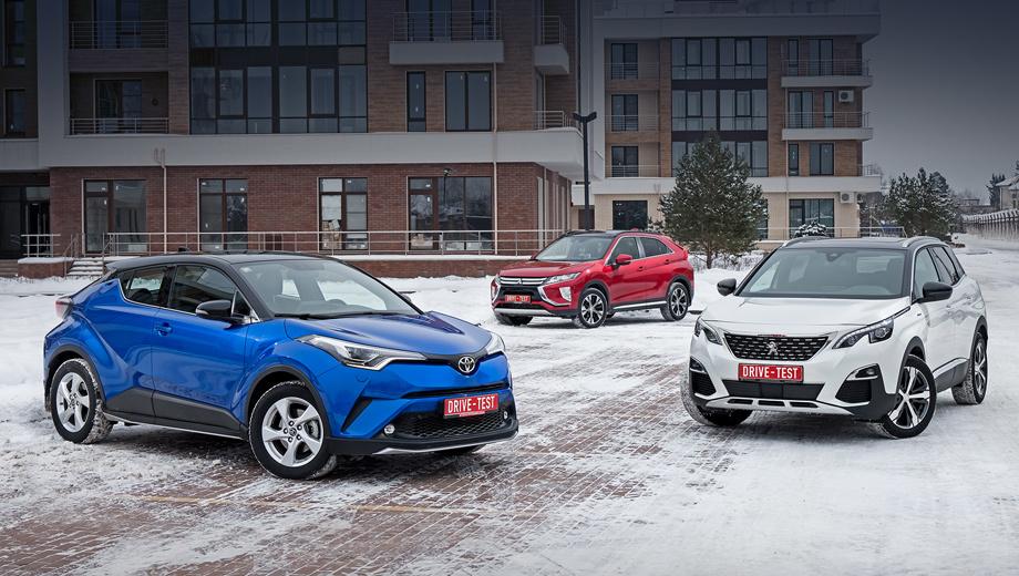 Mitsubishi eclipse cross,Peugeot 3008,Toyota c-hr. Топовый Peugeot 3008 со всеми опциями (под 2,5 млн рублей) безо всякого подорожания стоит больше, чем Toyota и Mitsubishi, которые обойдутся меньше чем в 2,3 млн.
