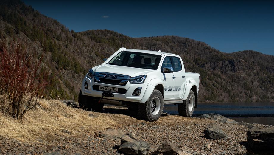 Isuzu d-max,Isuzu d-max arctic trucks. Arctic Trucks — исландская компания с отделениями в нескольких странах, в том числе в России, специализирующаяся на подготовке машин к бездорожью и сложным климатическим условиям.
