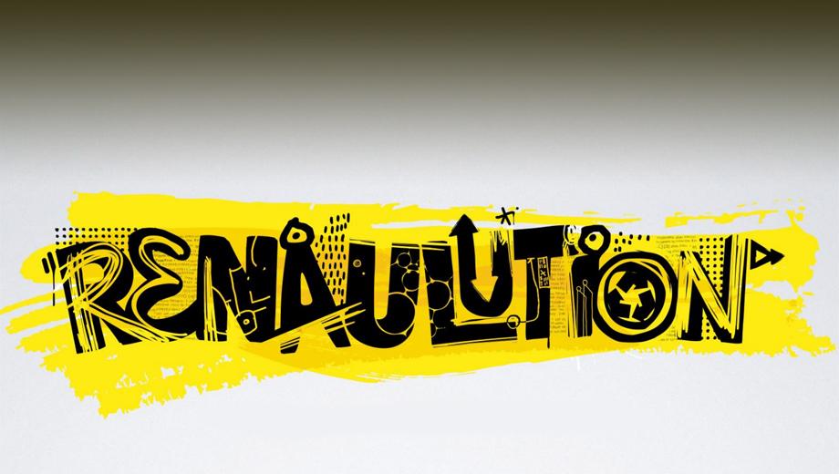 Renault 5. Стратегический план группы назван Renaulution (комбинация Renault с революцией и реновацией, Ренолюция).